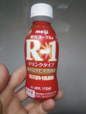 r1_convert_20130614233325.jpg