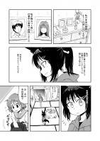 wakaba_kitsune_mihon0003.jpg