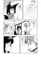 wakaba_kitsune_mihon0004.jpg