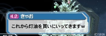 pso20141207_112404_008.jpg