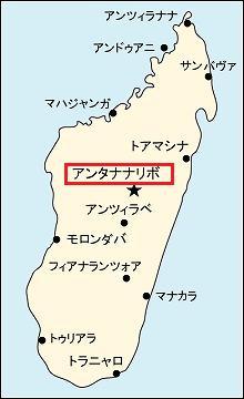 マダガスカル全図