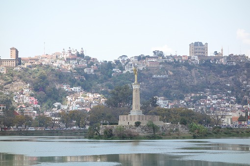 首都アンタナナリボ