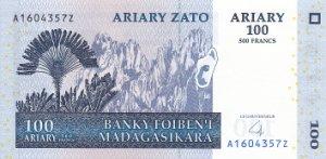 アリアリ紙幣