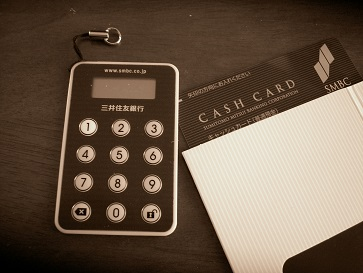 パスワードカード