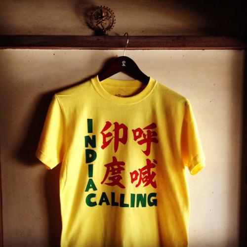 India calling Tee