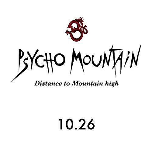 psycho mountain