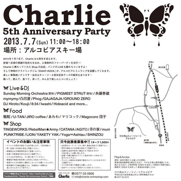 charlie5th-2.jpg