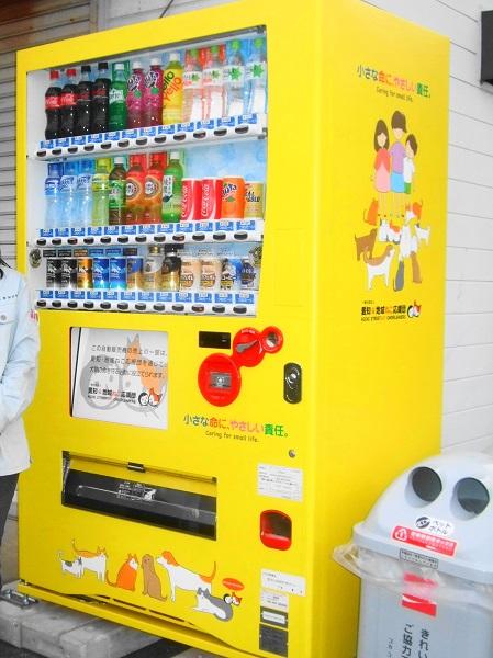 コカコーラ支援自販機