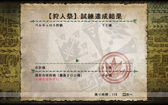 mhf_20131008_221112_560.jpg