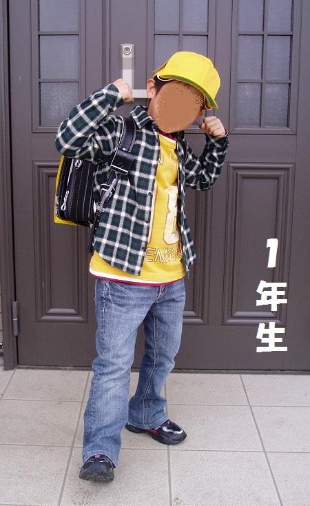 20130329001.jpg
