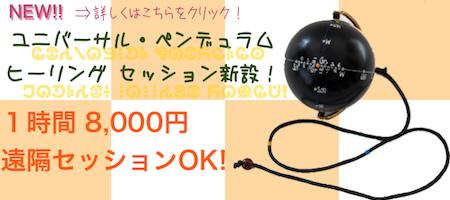 uni-450x200.png