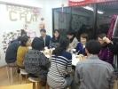 タイ語喫茶1月1