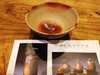 木展2013お茶碗