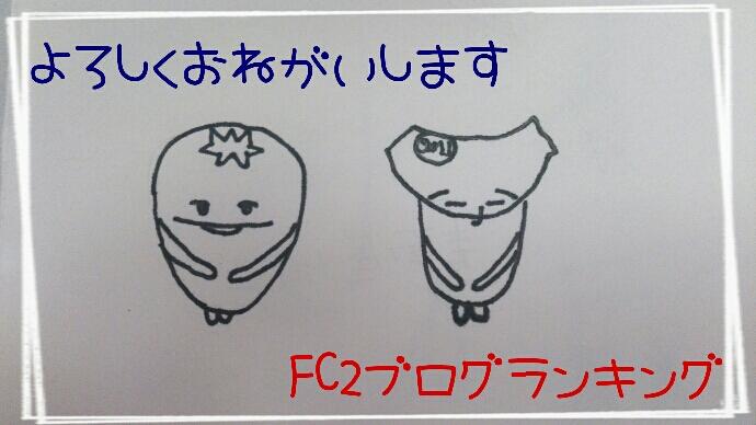 fc2_2013-08-03_10-56-27-966.jpg