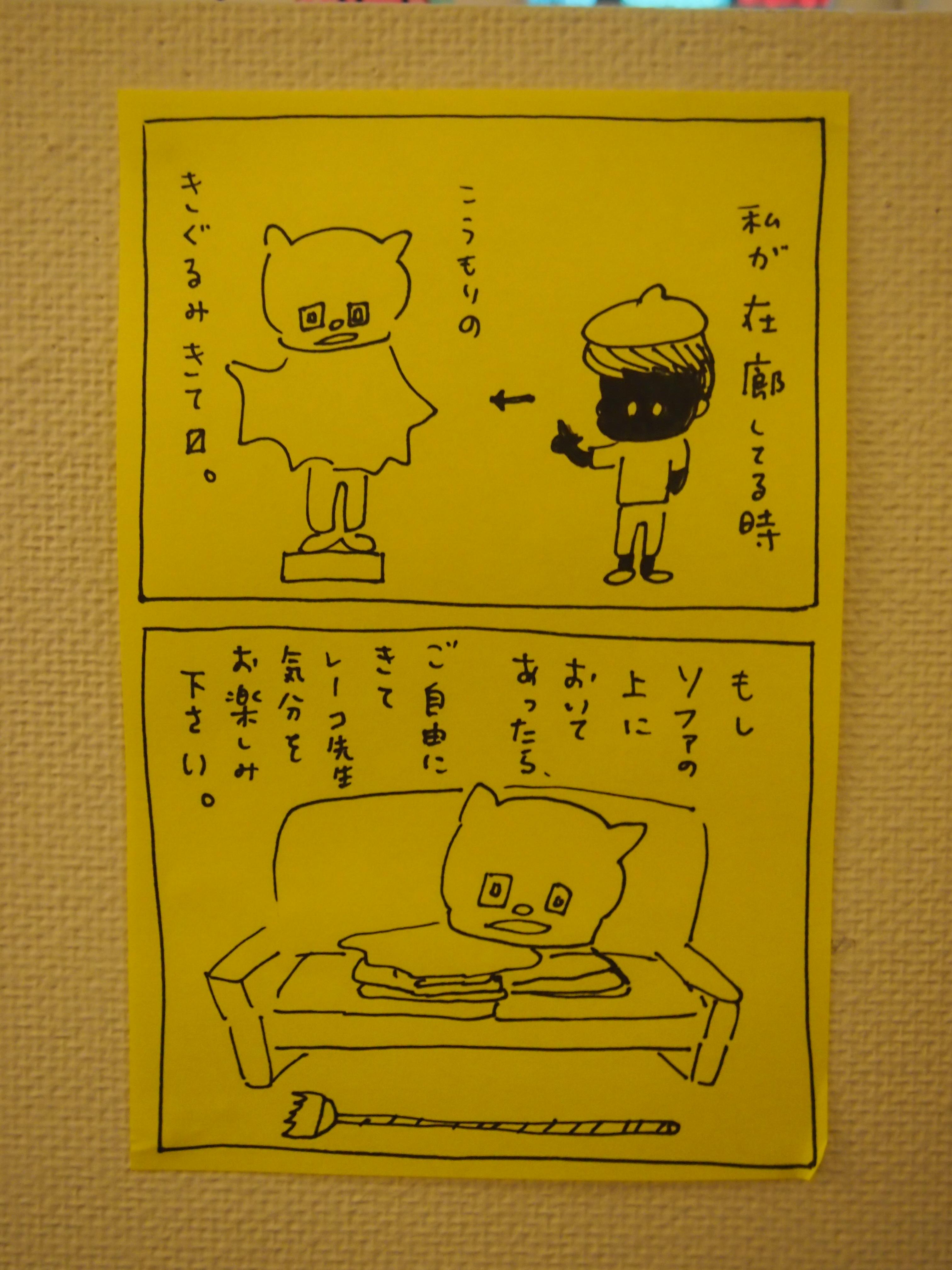 PA013191.jpg