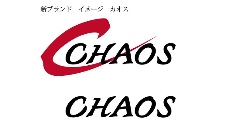 chaoslogo.jpg