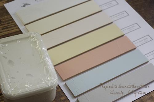 漆喰カラーサンプル