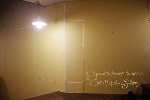 店舗改装~壁ができるまで