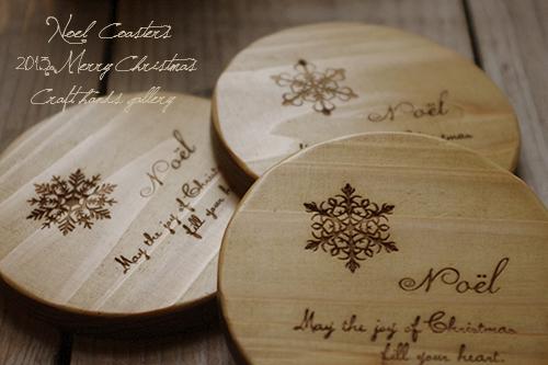 クリスマス限定柄の木製コースター