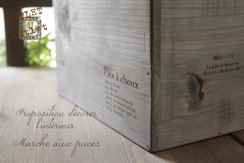シャビーなハンドメイド木製ボックス