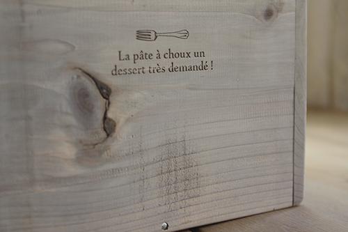 アンティーク風木製ボックス