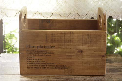 ハンドメイドの木製マガジンラック