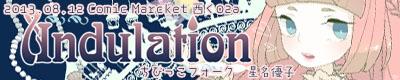 banner400_20130729235732.jpg