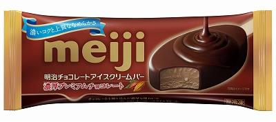 明治チョコアイスシリーズ。