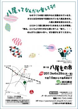 !2cid_C6A3DE28-BC03-491C-8717-D1CAD2ED3656@zaq_ne_convert_20130404203437.jpg