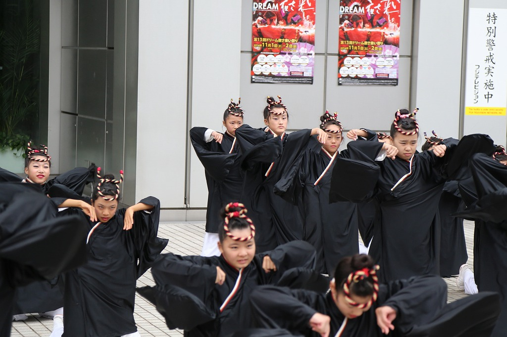 fuji 20