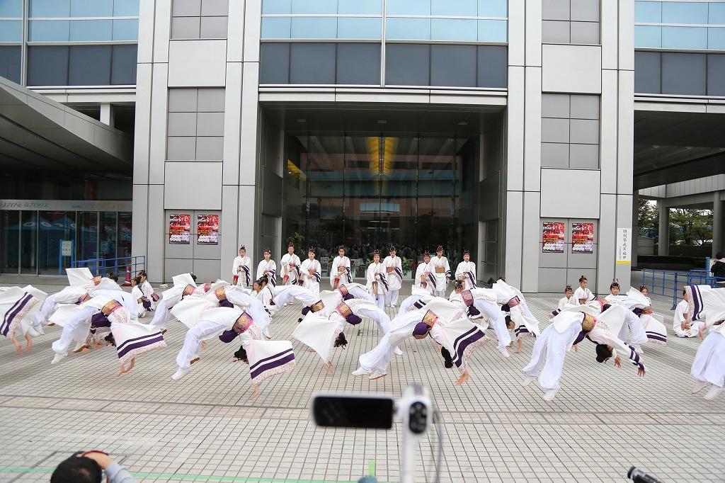 fuji 42