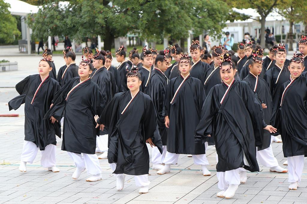 ishitohikari 4