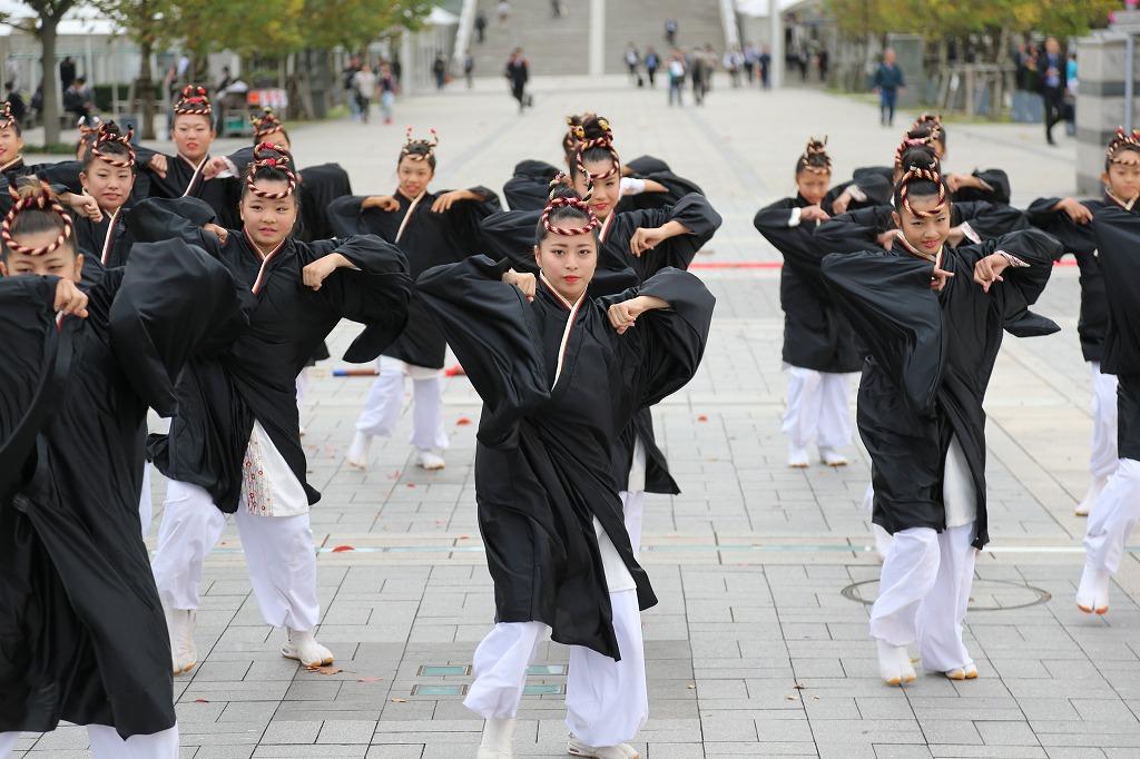 ishitohikari 15