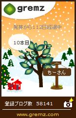 1418197391_09872 (1)
