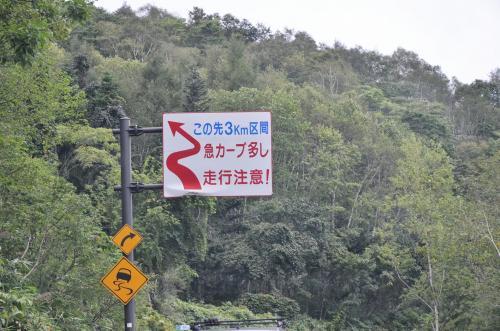 ツールド北海道2013 第1ステージ♪6