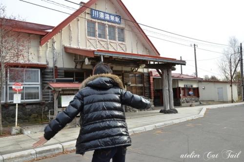 川湯温泉駅2
