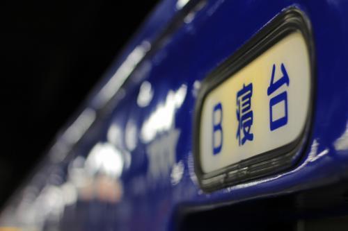 s-_MG_7170.jpg