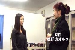 原作者・姫野カオルコと話を聞いている、いわまゆ