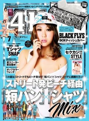 cover_20130610184414.jpg