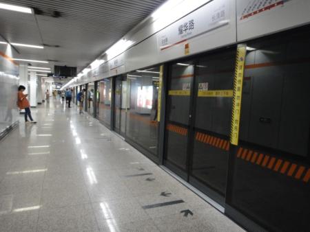 ShanghaiMetro-4.jpg