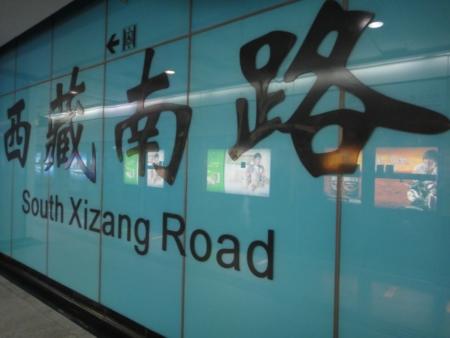ShanghaiMetro-5.jpg