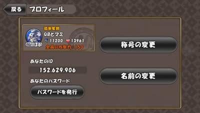ケリ姫000