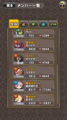 ケリ姫001