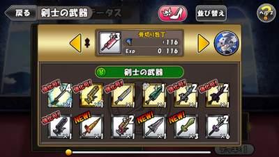 ケリ姫002
