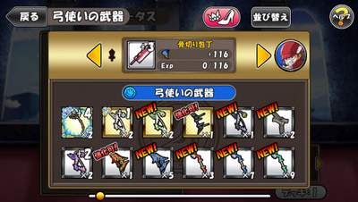 ケリ姫003