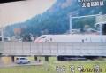 新幹線・1