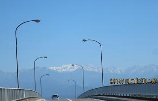 橋の上から立山を望む