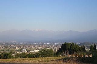 平野と山と
