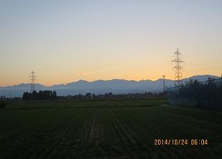 連峰の夜明け