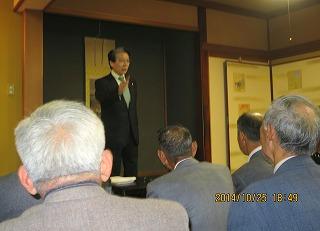 山田寿男講演会